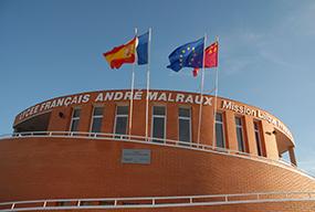 <strong>Liceo francés de Murcia</strong>