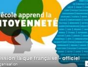 congres-mlf-2016-site (Opti)