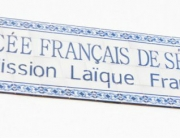 plaquelfseville-site (Opti)