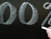 new-affiche-100-pour-100 (Opti)