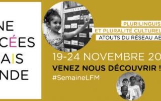 2018-slfm-banniere-fb-etablissements -opti